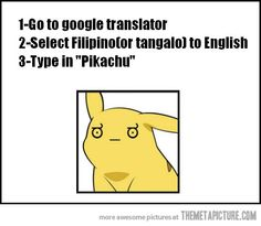 "(It translates to ""Batman"" - seriously!!)"