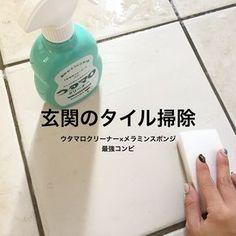 掃除が苦手な人もこれでOK♡楽ちん大掃除チェックリスト - LOCARI(ロカリ)