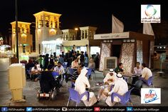 #Good Night.... Sweet Dreams.... Please Visit us Again  .. #AlshaabVillage #Sharjah #UAE #Shopping #Fun #SkateGate