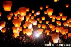 Lantern Festival (Taiwan)