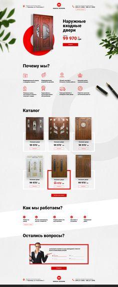 Design Your Own Website, Website Design Layout, Web Layout, Layout Design, Responsive Web Design, Ui Web, Cool Web Design, Landing Page Design, Web Design Inspiration