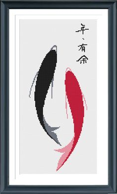 Two Fishes Cross Stitch Pattern, Fish of Fortune Stitch Chart, Cross Stitch PDF, Counted Cross Stitch Pattern, Instant Download by AprilBeeShop on Etsy