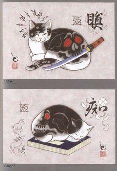 Monmon Cats • Книга тату дизайнов от Horitomo