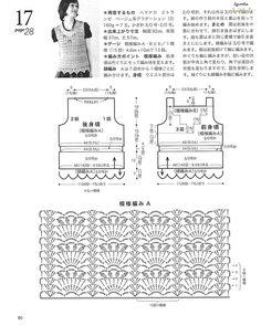 Японские модели   Записи в рубрике Японские модели   Дневник вязание_шитьё_рукоделие : LiveInternet - Российский Сервис Онлайн-Дневников