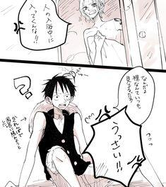 Nami One Piece, One Piece Manga, Luffy X Nami, One Piece Fanart, The Masterpiece, Nalu, Geek Stuff, Fan Art, Memes