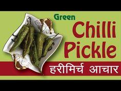 My Village Style Punjabi Green Chilli Pickle Recipe | Hari Mirch ka Achar | Instant Achar | Pickle Recipe | Fata Fat Mirchi Achar Recipe Green Chilli Pickle ...