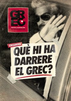 2012   Arxiu Grec