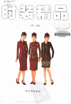 #ClippedOnIssuu from 2000 fashion boutique