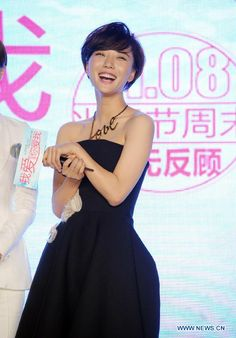 "Actress Wang Luodan  attends the premier of the film ""Love you for loving me"" in Beijing, China, November 5, 2013. The film will hit the screens on Friday."
