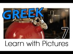 Learn Swedish Vocabulary with Pictures - Cooking in the Kitchen Dutch Language, Greek Language, Learn Polish, Learn Dutch, Learn Greek, Dutch Words, Learning Resources, Homeschooling Resources, Vocabulary