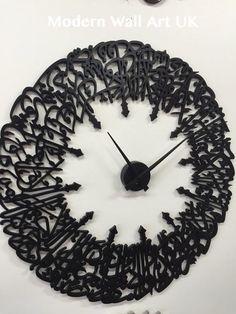 Surah Ad-Dhuha Wall Clock Wood via Modern Wall Art UK. Click on the image to see more!