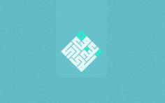 Eid Greeting Cards on Behance Eid Greeting Cards, Eid Greetings, Adha Mubarak, Symbols, Letters, Graphic Design, Islam, Behance, Gifts
