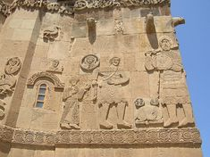 Biblical scenes carved into the external wall of the 10th-century Cathedral of the Holy Cross on Akhtamar Island on Lake Van