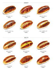 アダストリアの「ニコアンド」の旗艦店「ニコアンドトーキョー」は、コッペパンサンド「ニコパン」を3月10日~5月中旬までの期間限定で販売する。 Food Graphic Design, Food Menu Design, Bakery Menu, Bakery Branding, Watercolor Food, Food Drawing, My Best Recipe, Thing 1, Food Packaging