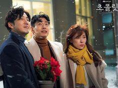 17 Best Drama Korea Images In 2020 Drama Korea Drama Korea