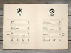 厨七代目松五郎 メニューデザイン カフェ飲食店中心のデザイン制作 Alnico Design