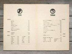 厨七代目松五郎|メニューデザイン|カフェ飲食店中心のデザイン制作|Alnico Design