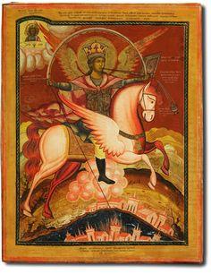 123 Архангел Михаил грозных сил воевода