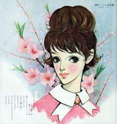藤田ミラノ Fujita Mirano / 1964 女学生の友 昭和39年3月号