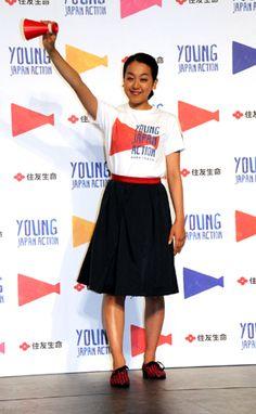 浅田真央選手:夏休みを謳歌 ダイビングの免許取得 - 写真特集 - MANTANWEB(まんたんウェブ)