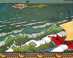 "From "" The Tale of Tsar Saltan, ......"" . Alexandr Pusjkin. Ill. Ivan Bilibin"