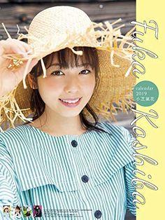 小芝風花オフィシャルブログ「always with a smile」Powered by Amebaの画像 Asian Beauty, Japanese, Lady, Beautiful, Women, Bella, Smile, Instagram, Fashion