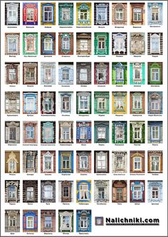 Various towns. Wooden Window Frames, Wooden Windows, Home Building Design, Building A House, Wooden House, Door Design, Bird Houses, Photo Wall, Exterior