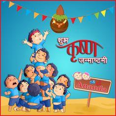 Have a Lovely and Natkhat Janmashtami !! #KrishnaJanmashtami #Janmashtami #IndianFestival