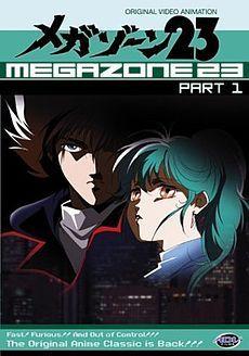 #megazone23 #anime #movie
