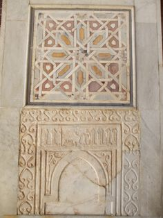 beautiful composition,  from North Africa (probably Morocco) Islamic geometric design