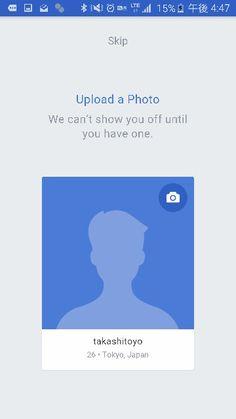 okcupit upload photo