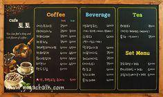 카페 메뉴판 - Google 검색