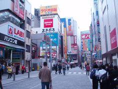 in Akihabara Tokyo