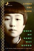 Beautiful YA book about the resilience of the S. Korean people during the Japanese occupation. Would love to teach this book.
