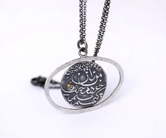 ALANGOO - Khayyam Persian Calligraphy Poem Necklace