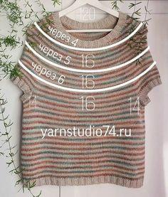 Sweater Knitting Patterns, Cardigan Pattern, Dress Sewing Patterns, Knitting Designs, Knitting Stitches, Knit Patterns, Crochet T Shirts, Crochet Blouse, Knit Crochet
