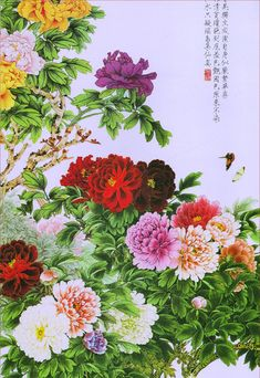 Solve Pretty Post Card jigsaw puzzle online with 48 pieces Korean Painting, Japanese Painting, Chinese Painting, Chinese Prints, Chinese Art, Botanical Art, Botanical Illustration, Asian Flowers, Paintings I Love