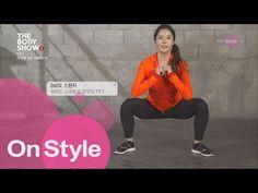 TheBodyShow2 레이양 ′기적의 4분 타바타 PT′ 1단계! 160107 EP.12 - YouTube