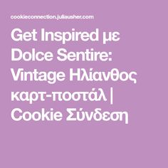 Get Inspired με Dolce Sentire: Vintage Ηλίανθος καρτ-ποστάλ | Cookie Σύνδεση