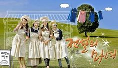 The Legendary Witch, Korean drama