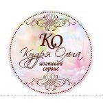 See this Instagram photo by @k.olga_nail • 51 likes