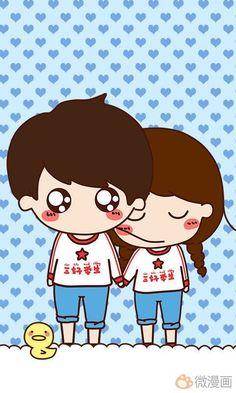 Valentine Cartoon, Cartoon Photo, Couple Cartoon, Doraemon, Sanrio, Kawaii Anime, Cute Pictures, Art Projects, Mickey Mouse