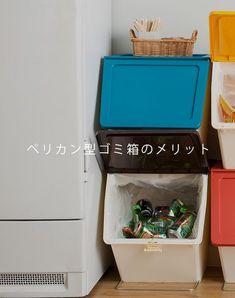"""""""隠したい"""" を """"見せたくなる"""" ゴミ箱へ 「pelican garbee」 - stacksto Kitchen Pantry, Kitchen And Bath, Kitchen Storage, Kitchen Decor, Kitchen Design, Kitchen Organisation, Recycling Bins, House Layouts, Cleaning"""