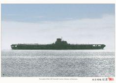 """公試中の航空母艦『信濃』(昭和19年11月 木更津沖) IJN Aircraft Carrier - """"Shinano"""""""