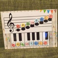 ハンドメイドマーケット+minne(ミンネ)|+音符音階、ピアノの導入に!ピアノの先生にも Diy For Kids, Crafts For Kids, Japanese Language, Family Games, Minne, Diy Toys, Music Notes, Kids Education, Musical