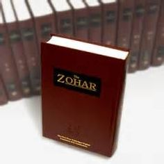Zohar (Judaism) The Sefer ha-Zohar (Book of Splendor) is the central text of Kabbalah, the mystical branch of Judaism.