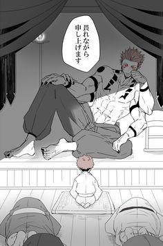 Anime Demon, Manga Anime, Anime Art, Handsome Anime Guys, Cute Anime Guys, Fanarts Anime, Anime Characters, Tenten Y Neji, Anime Boyfriend
