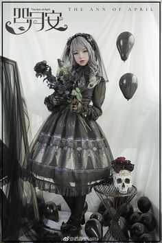 The Ann of April -Puppet Bride- Gothic Lolita Jumper Dress