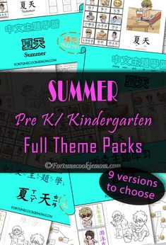 Need Chinese teaching materials about SUMMER?  This Chinese Theme Pack contains 40  pages of printable to teach literacy and Math, which includes tons of hands-on activities, flashcards, coloring pages about Summer, etc. There are a total of nine language versions for you to choose from. This Chinese Theme Packs will give you more resources to teach your kids Chinese at home. Click the image to learn more. #chineselesson #homeschoolcurriculum #digitalproduct #learnchinese #fortunecookiemom