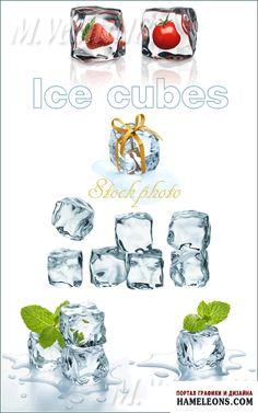 Кубики льда на белом фоне - фотосток